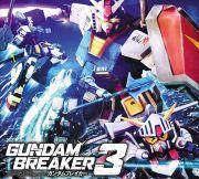 最強 ガンダム ブレイカー 3